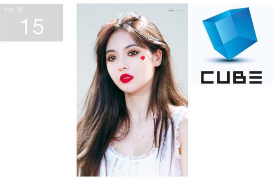 Cube lên tiếng xác nhận Hyun Ah rời công ty.