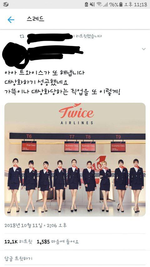 Bài đăng chỉ trích JYPđang gây chú ý trên Twitter.
