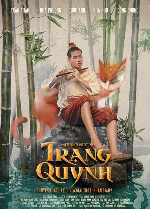 Teaser poster của phim Trạng Quỳnh.