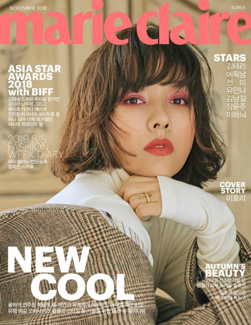 Ngày 17/10, Lee Hyo Ri tung ra bộ ảnh mới trên tạp chí Marie Claire số tháng 11. Nữ ca sĩ khoe vẻ đẹp quyến rũ, sắc sảovới mái tóc ngắn cá tính. Đây là bộ ảnh Lee Hyo Ri đã thực hiện tại thành phố Florence, Italia, đánh dấu sự trở lại của nữ hoàng gợi cảm sau một thời gian im hơi lặng tiếng.