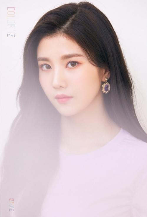 Kwon Eunbi.