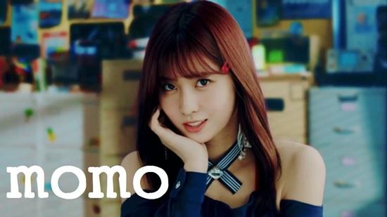 Bạn có phải là fan cứng của Momo (Twice)? - 5