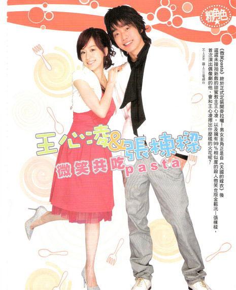Những phim thần tượng Đài Loan có nhạc phim ai nghe đều biết - 4