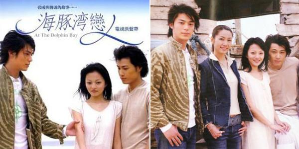 Những phim thần tượng Đài Loan có nhạc phim ai nghe đều biết - 1