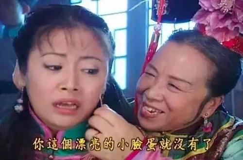 Cảnh phim kinh điển ám ảnh tuổi thơ của Dung ma ma.