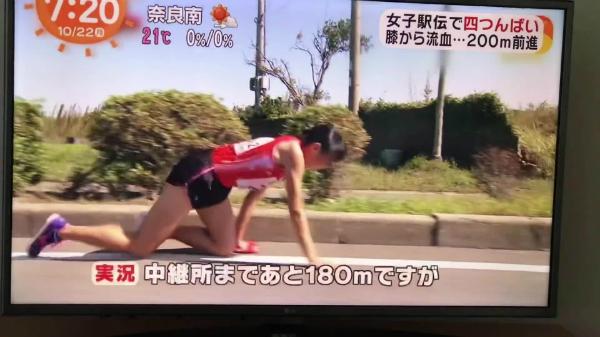 Rei hoàn thiện phần thi của mình bằng cách bò trên đường.