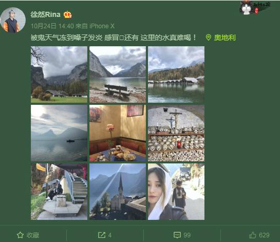 Cô gái tên Từ Nhiên chia sẻ ảnh ở Áo, được cho là đi cùng bạn trai Biên Giang đến dự đám cưới La Tấn - Đường Yên.