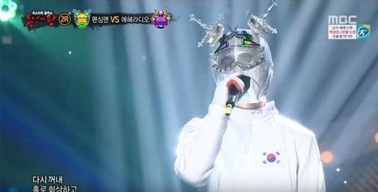 Sao Hàn nào sau lớp mặt nạ bí ẩn?