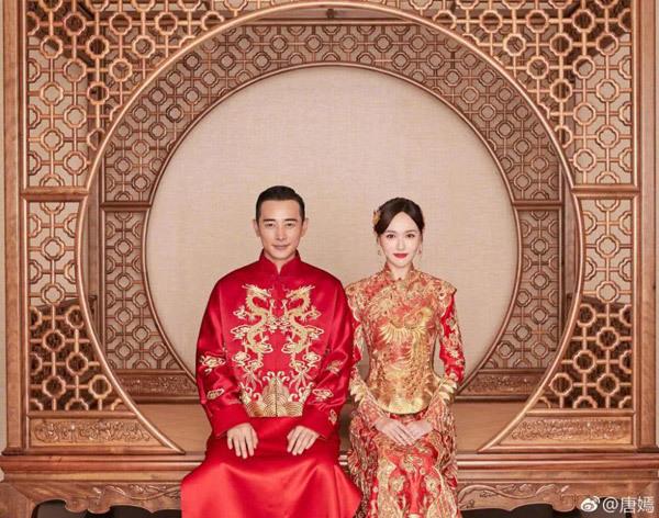 Đám cưới La Tấn - Đường Yên được tổ chức vô cùng hoành tráng.
