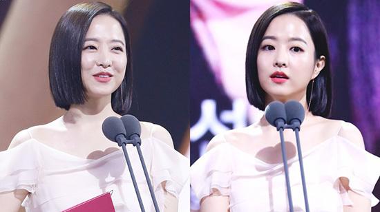 Trong lễ trao giải The Seoul Award 2018, Park Bo Young đã xuất hiện với kiểu tóc ngắn, để lộ trán.