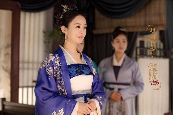 Tạo hình cổ trang của Triệu Lệ Dĩnh trong phim.