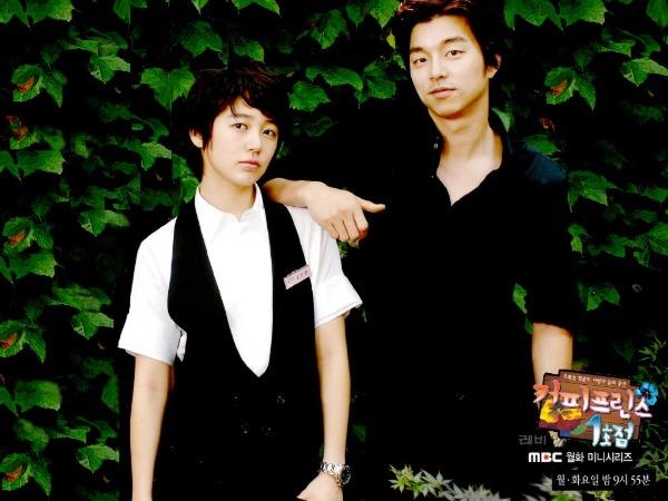 Năm 2007, vai diễn cải trang thành nam trong Coffee Princeđánh dấu bướcđột phálớn trong sự nghiệp của Yoon Eun Hye. Để hóa thân tốt cho vai diễn, cô đã không ngần ngại cắt tóc ngắn, không tỉa lông mày và ăn mặc giống một nam nhân. Trông Yoon Eun Hye thời kỳ này rất trẻ trung và cá tính.