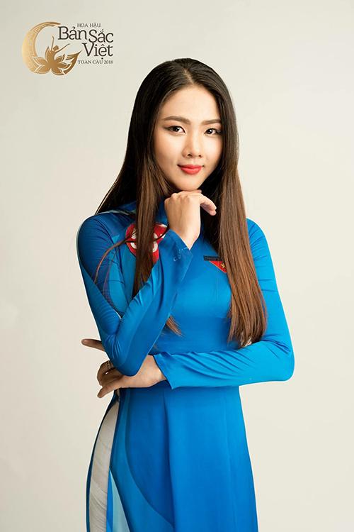 Trước khi đến với Hoa hậu Bản sắc Việt Toàn cầu 2018, Lê Thị Hoài Phương đã từng tham gia các cuộc thi hoa khôi, nữ sinh thanh lịch. Hiện tại, cô đang là sinh viên của trường Cao đẳng Du lịch Nha Trang. Bên cạnh ngoại hình thu hút, cô gái sinh năm 1998 còn có khả năng nhảy múa điêu luyện.