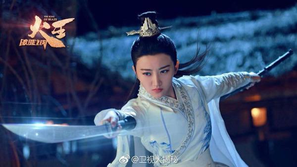 5 phim Hoa ngữ hứa hẹn gây chú ý trong tháng 11 - 4