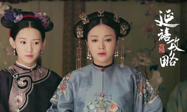 Những hoàng hậu ấn tượng nhất trên màn ảnh Hoa ngữ - 1