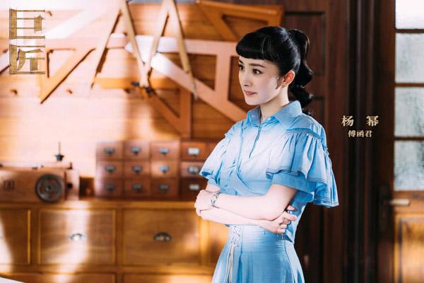 Dương Mịch, Triệu Lệ Dĩnh, Lưu Diệc Phi cùng cuộc chiến rating trên truyền hình - 1