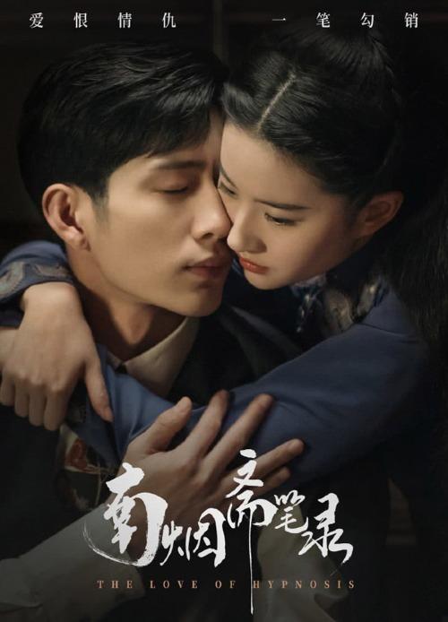 Dương Mịch, Triệu Lệ Dĩnh, Lưu Diệc Phi cùng cuộc chiến rating trên truyền hình - 4