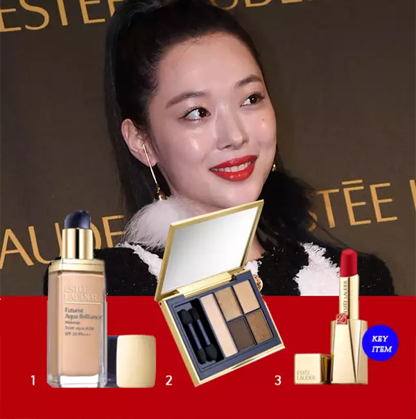 Estee Lauder Pure Color Design  # Rouge Access