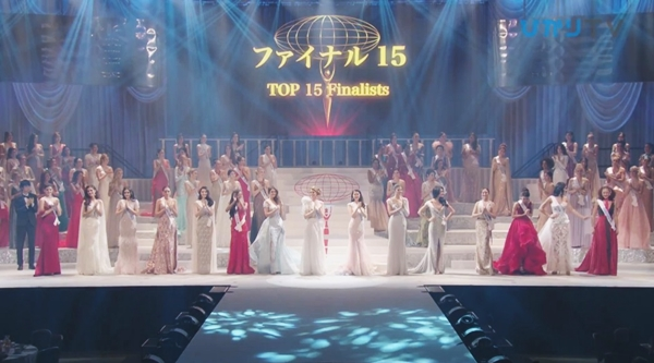 Người đẹp Venezuela đăng quang Miss International 2018 - 2
