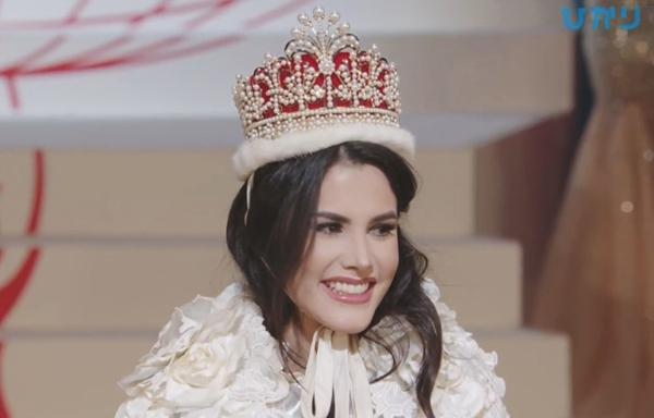 Nhan sắc tân Hoa hậuMariem Velazco.