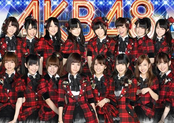 AKB48 là một trong những nhóm nữ được yêu thích nhất tại Nhật Bản và toàn châu Á nói chung. Hiện nhóm có 48 thành viên. Mô hình hoạt động của AKB48 đã lan tỏa khắp châu Á với những nhóm nhạc chị em như JKT48(Indonesia), BNK48 (Thái lan), MNL48 (Manila, Philippines), AKB48 team SH (Trung Quốc), AKB48 team TP (Đài Loan), sắp tới là SGO48 tại Việt Nam.
