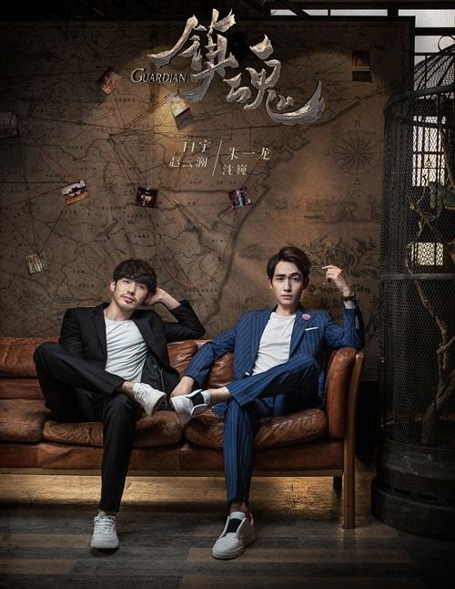Hai nam chính Bạch Vũ - Chu Nhất Long kết hợp ăn ý trên màn ảnh.