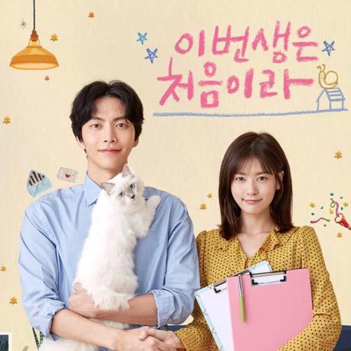 7 drama Hàn Quốc hay nhất năm 2018 - 4