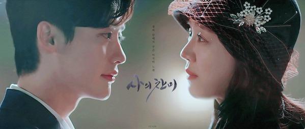 Shin Hye Sun sẽ là người tình màn ảnh mới của mỹ nam Lee Jong Suk.