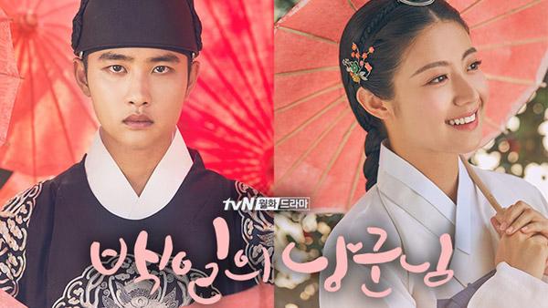7 drama Hàn Quốc hay nhất năm 2018 - 2