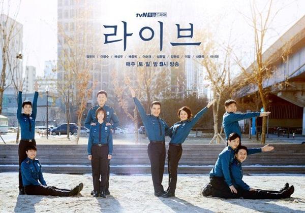 7 drama Hàn Quốc hay nhất năm 2018 - 5
