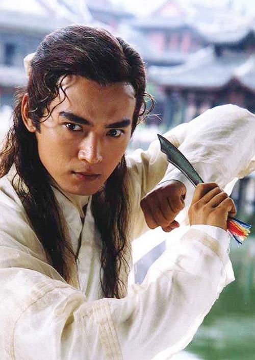 Diện mạo điển trai lãng tử của Tiêu Ân Tuấn trong tạo hình Lý Tầm Hoan.
