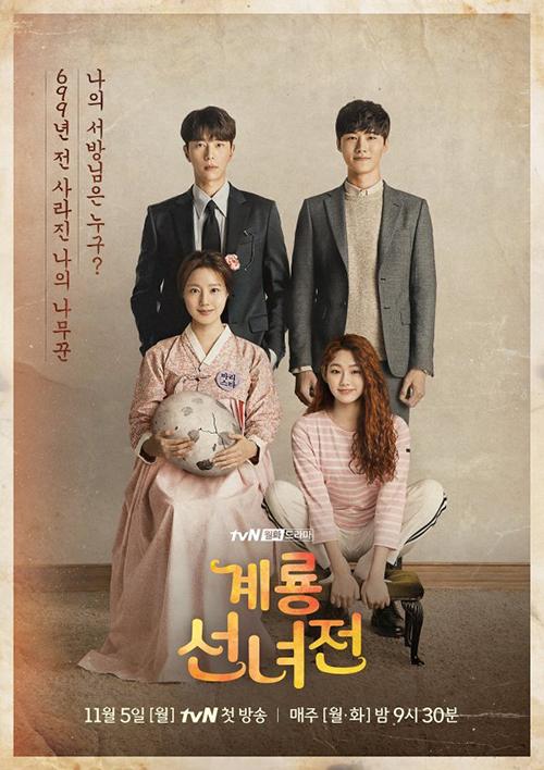 5 drama Hàn hứa hẹn sẽ gây sóng gió cuộc chiến rating trong tháng 11 này