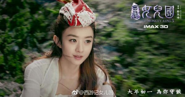 Diễn xuất gây tranh cãi của những nữ hoàng rating phim Trung Quốc - 1