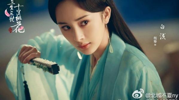 Diễn xuất gây tranh cãi của những nữ hoàng rating phim Trung Quốc - 2