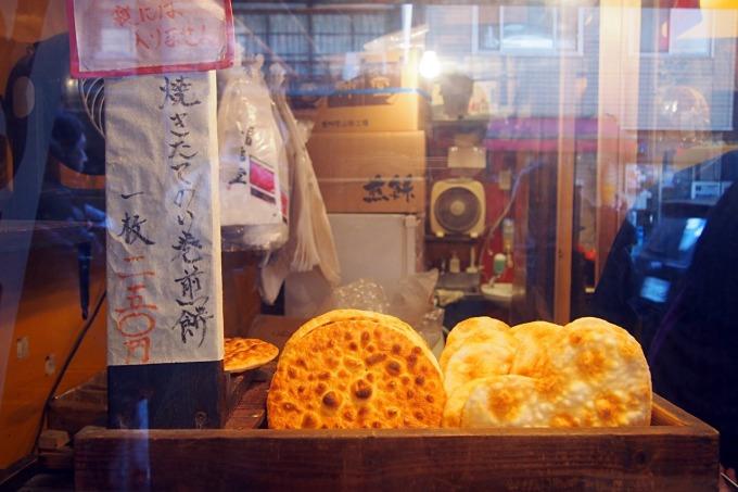 <p> Senbei là tên gọi chung của những chiếc bánh khô truyền thống của Nhật Bản. Món ăn này được chế biến từ bột gạo hoặc bột mì, rồi được đem nướng chín trong lò hoặc trên bếp than củi. Tùy từng vùng, Senbei sẽ có những hương vị mặn ngọt khác nhau.</p>