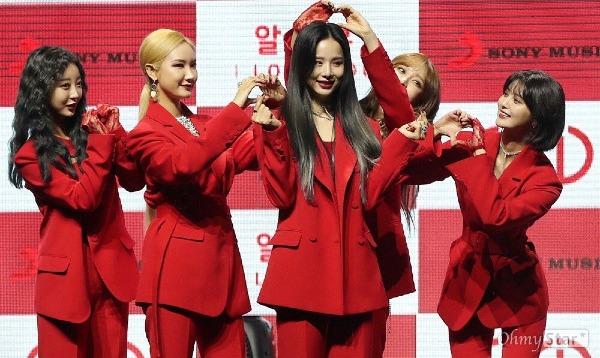 EXID chính thức comeback với MV siêu mặn, nhạc siêu nghiền - 4