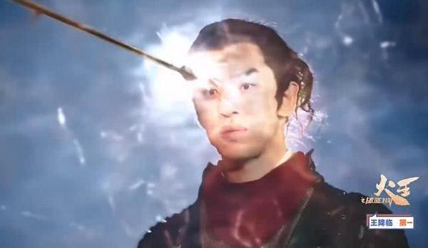 Trần Bách Lâm vào vai Hỏa Vương có năng lực phi phàm.