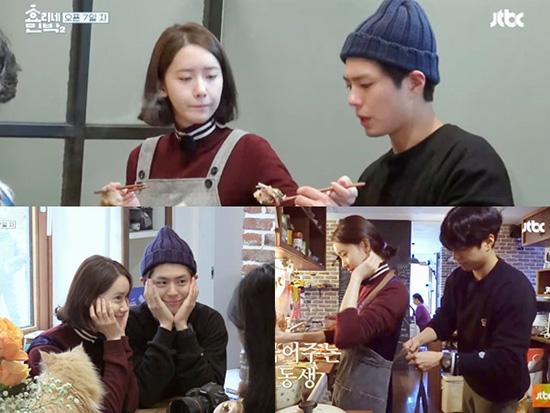 Yoon Ah và Park Bo Gum trở thành nhân viên trong nhà trọ của Hyori, cùng tham gia một show thực tế. Cặp đôi thường xuyên, giúp đỡ nhau và có phản ứng hóa học tuyệt với. Cặp chị em đáng yêu này khiến Hyoris Homestay thêm phần lãng mạn, ngọt ngào.