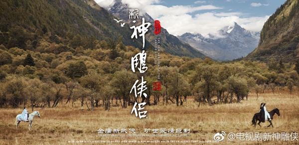 Hình ảnh mới của phim ghi lại cảnh Quách Tương dõi theo Dương Quá - Tiểu Long Nữ khi từ biệt.