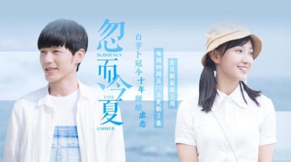 Top 5 phim truyền hình Trung Quốc được bình chọn xuất sắc nhất 2018 - 3