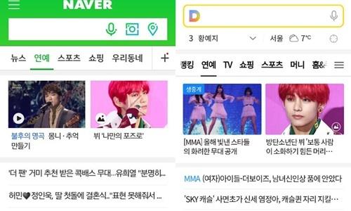 V cũng lên trang chủ nhiều tờ báo mạng tại Hàn Quốc và nhận được những  lời khen tích cực từ netizen quê nhà. Ôi mái tóc tiên tử; Tae ơi  tuyệt vời quá!! 2 năm trước nhờ mái tóc này mà tớ đã lọt hố cậu nè;  Đẹp trai hơn gấp nghìn lần luôn&