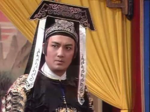 Vương Triều Cao Niệm Quốc.