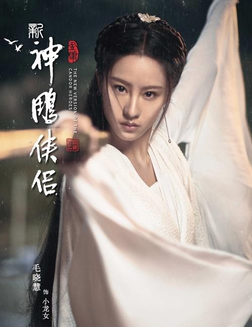 Poster tạo hình của Tiểu Long Nữ khiến khán giả thất vọng.