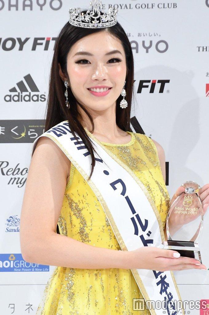 """<p> Tại đêm thi Tài năng diễn ra tối 27/11, <a href=""""https://ione.net/tin-tuc/thoi-trang/hoa-hau-the-gioi-nhat-ban-van-vo-song-toan-con-nha-tram-anh-the-phiet-3848446.html"""">thí sinh Nhật Bản</a> - Kanato Date - đã chiến thắng thuyết phục. Cô cao 1,69 m với số đo 3 vòng lần lượt là 91-63-91.</p> <p> Ngoài tiếng mẹ đẻ, Kanako Date sử dụng thành thạo 6 ngôn ngữ khác là tiếng Anh, Tây Ban Nha, Italy, Đức, Pháp, Hàn Quốc. Hiện, cô là sinh viên Khoa học - Chính trị với mong muốn trở thành chính trị gia</p>"""