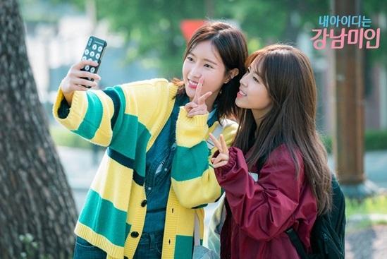 Bạn có nhớ chi tiết phim My ID is Gangnam Beauty? - 7