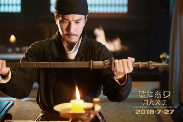 Những câu thoại gây ấn tượng nhất màn ảnh Hoa ngữ năm 2018 - 4