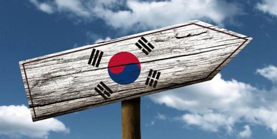 Bạn biết gì về đất nước Hàn Quốc? - 1