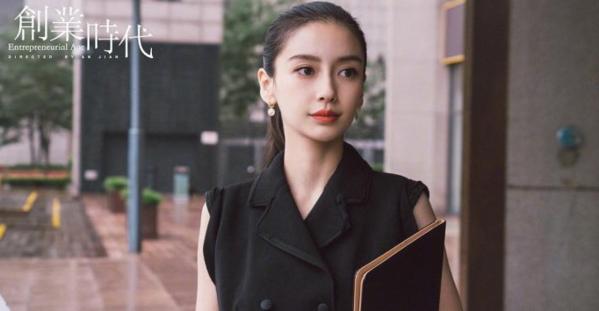 Những nữ chính gây chú ý nhất trên màn ảnh Hoa ngữ năm nay - 4