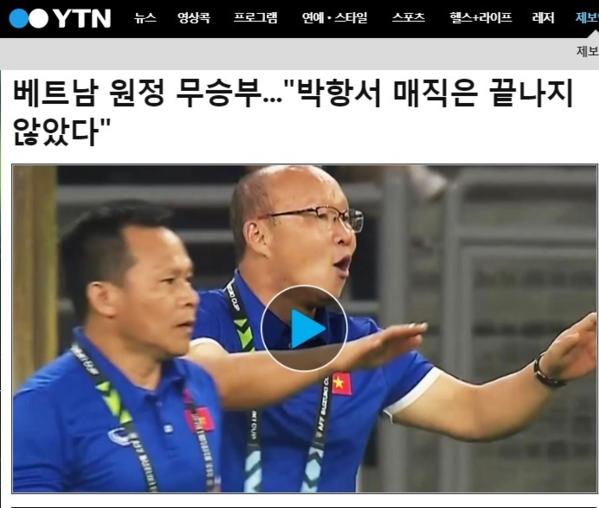 Tờ YTN nhắc đến phép màu Park Hang-seo trong bài viết.