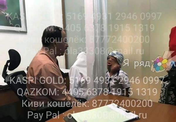 Các bác sĩ đã đưa cấy ghép vào cổ Bakhtiyer Sindrov để căng da trước khi phẫu thuật. Ảnh: CEN.